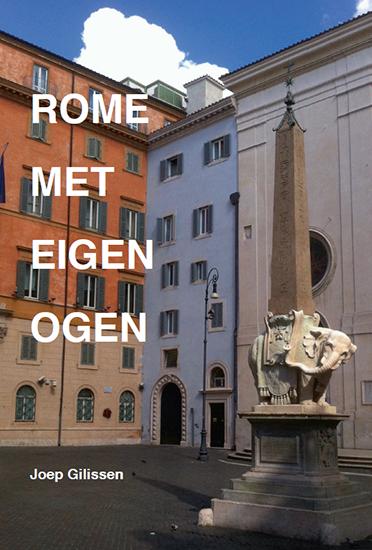 Rome met eigen ogen
