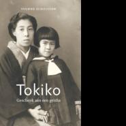 Tokiko